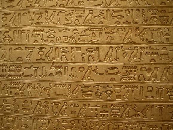 geroglíficos-egipcios.jpeg